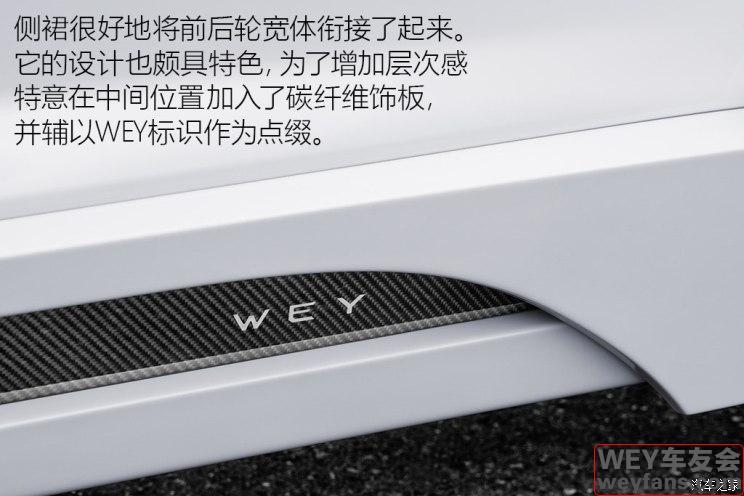 JR-改装社:WEY VV7定制版改装案例分享