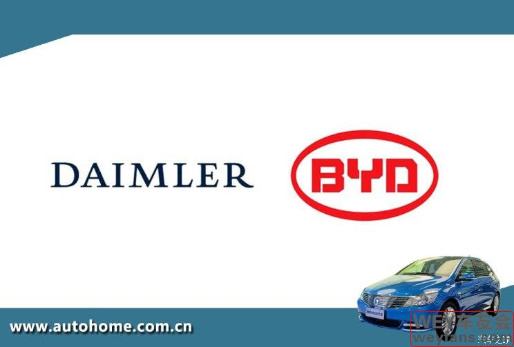 快评:吉利90亿美金成戴姆勒最大股东