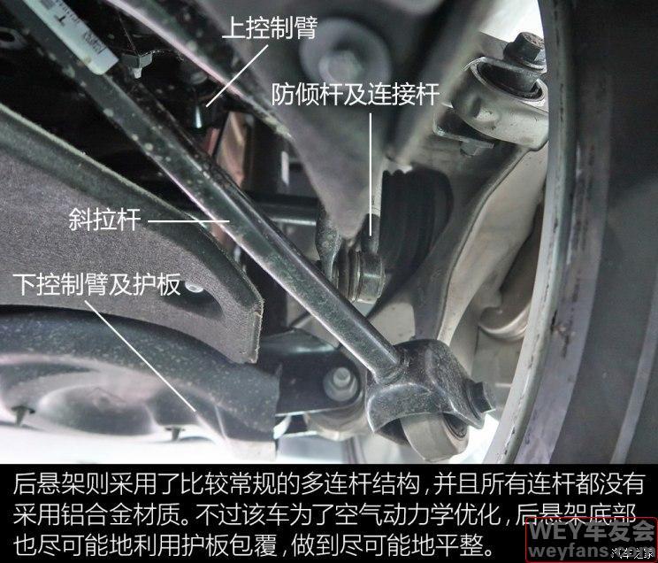 中国品牌已迎头赶上? 11款新车裙底解析